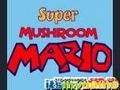 Super Mario - madarch